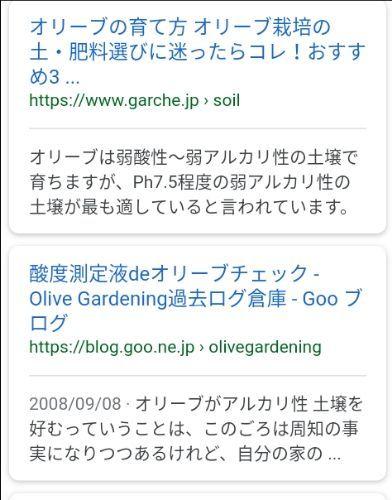 rblog-20181201111909-00.jpg