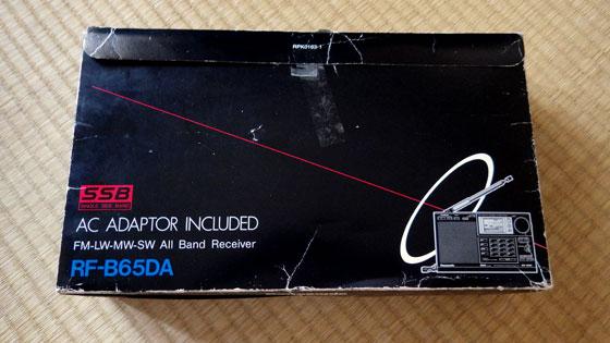 RF-B65DA梱包3.jpg