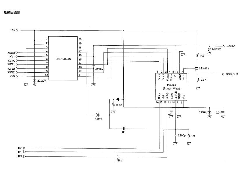 Circuit098.jpg