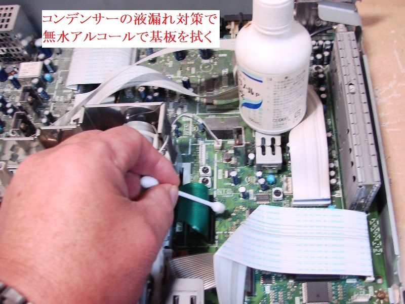 8 ミリ ビデオ デッキ 修理