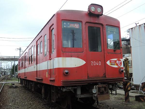 DSCN0208 - コピー.JPG