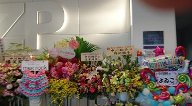 Shoko_DSC_0078.jpg