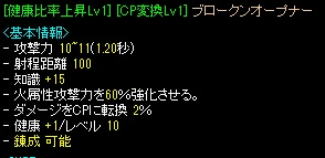 20160222異次元6.jpg