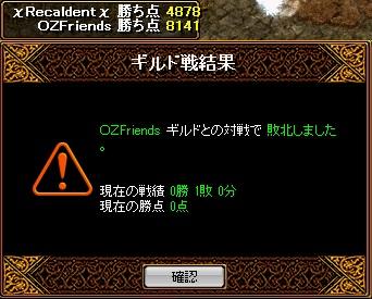 RedStone 13.06.30[00]vsOZ.jpg