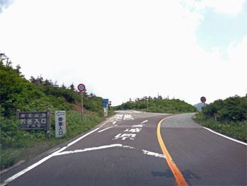 蔵王293.jpg