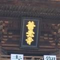 zennkouji2.jpg