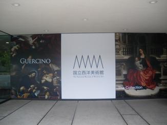 美術館正面玄関
