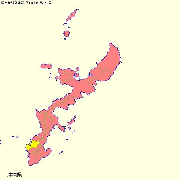 沖縄県.jpg