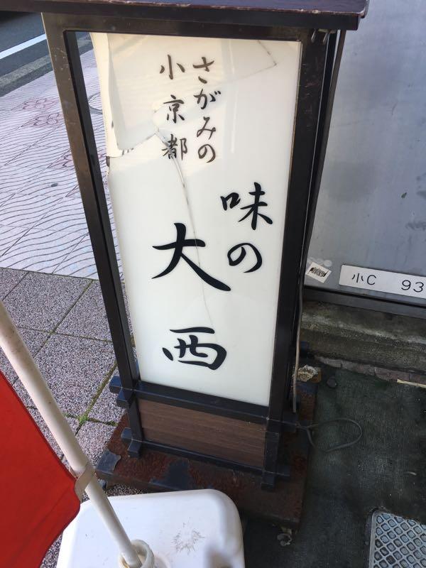 rblog-20180409223413-00.jpg