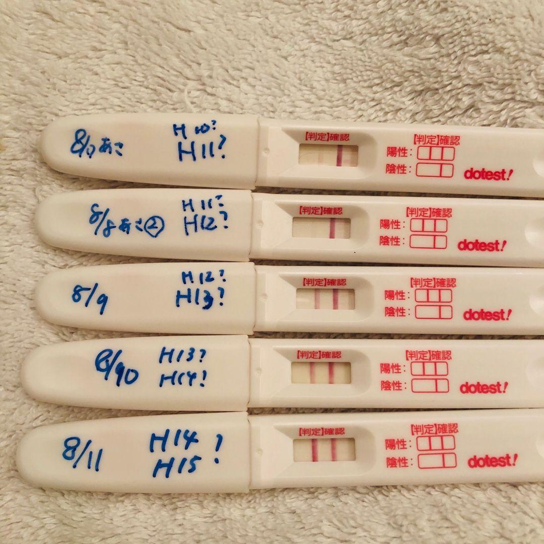妊娠検査薬フライング 妊娠検査薬をフライングしたい!何日前から反応するの?