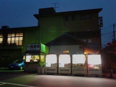 北鎌倉円覚寺駐車場2012年12月