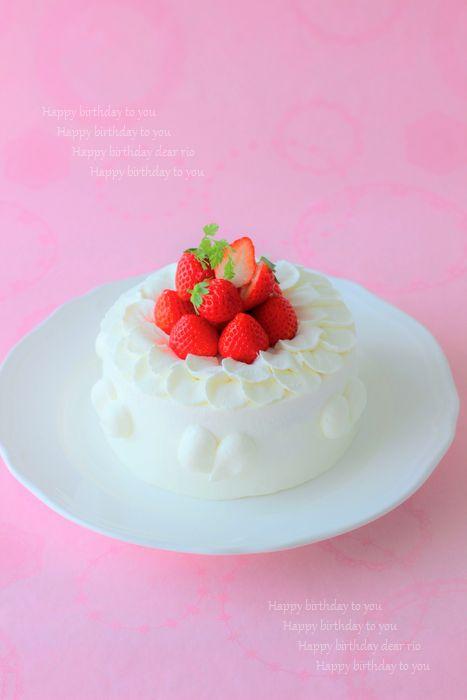 1119誕生日ケーキ2.jpg