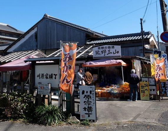 和歌山 熊野速玉大社に行きました 八咫烏神社に梛のお守りのなぎまもり 川原家横丁