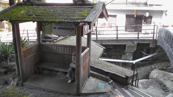 和歌山県田辺市本宮町 湯の峰温泉「つぼ湯」