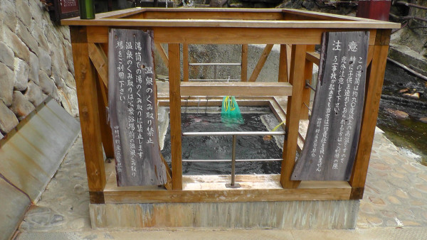 湯の峰温泉前の河原にある「湯筒」