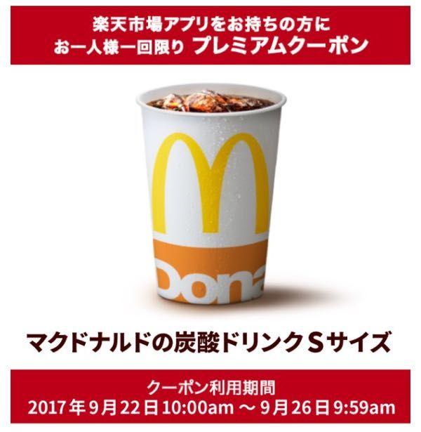 rblog-20170924214335-07.jpg