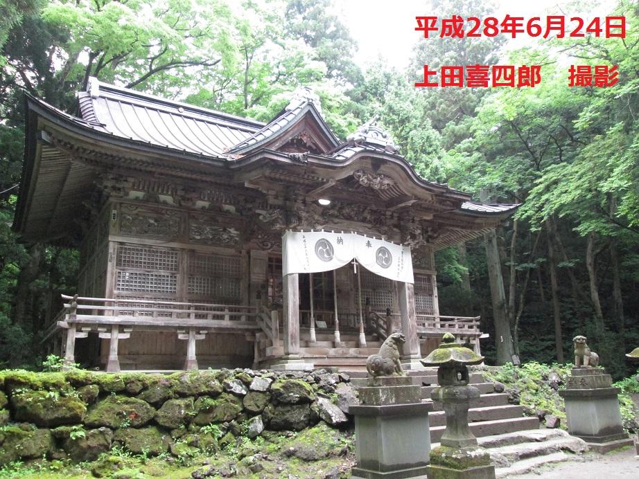 十和田神社3