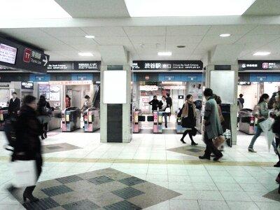 渋谷駅東横線南口2013年3月・1