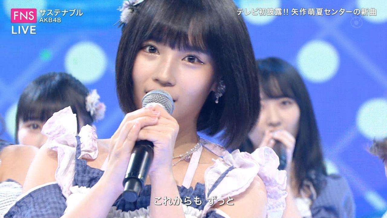 ☆AKB48♪新曲『サステナブル』初披露!【映像付】(夏らしい