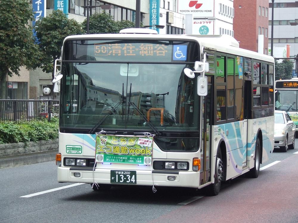 関東バス1334