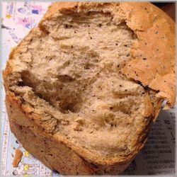 ロイヤルミルクティパン