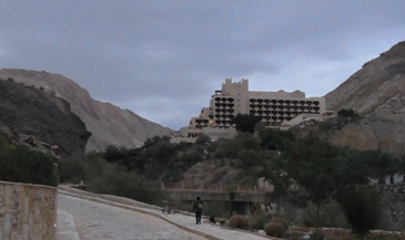 Evason Main ホテル