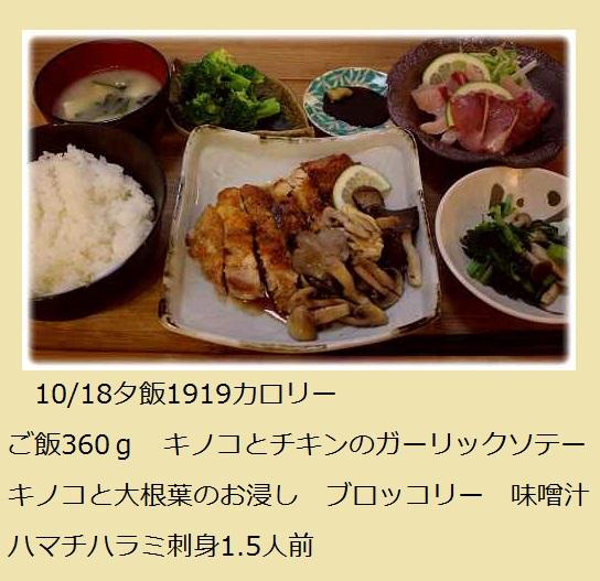 2015_1018_174303-IMG_0309.JPG