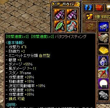 150929異次元2.jpg