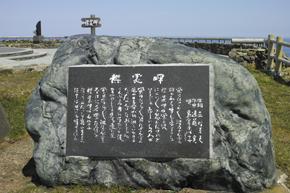 島倉千代子.jpg