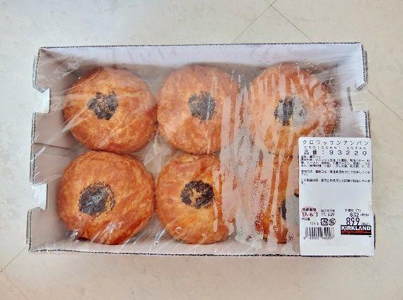 コストコ 新商品 クロワッサン アンパン 899円也 あんぱん