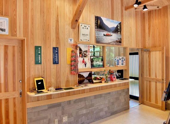熊野川 和歌山 観光 川舟センター 川下り 比丘尼 語り部