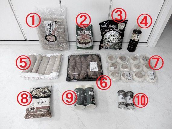 コストコ レポ ブログ 戦利品 商品 値段