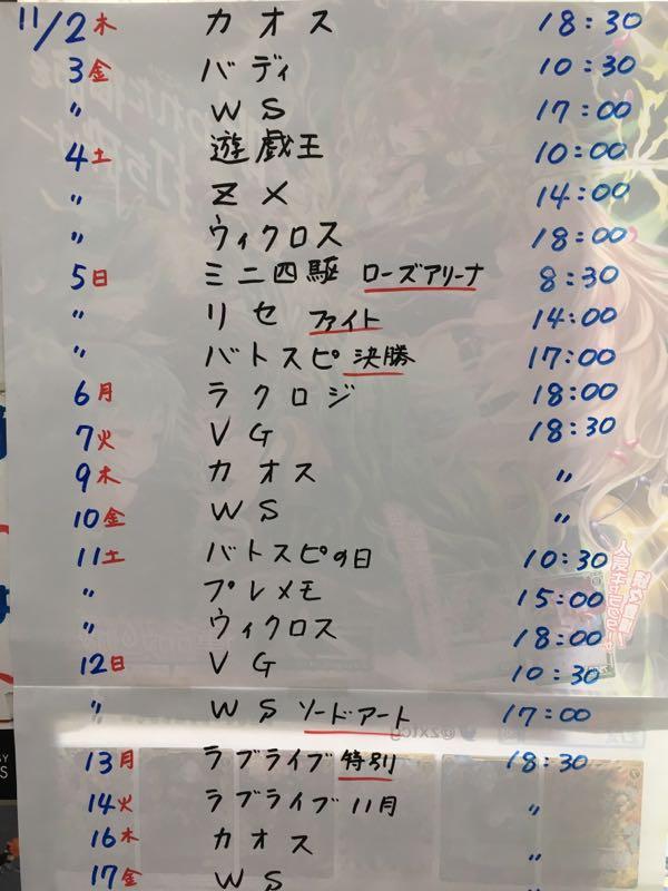 rblog-20171030143859-00.jpg