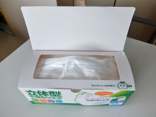 コストコ マスク 50枚 オメガ 円 オンラインショップ