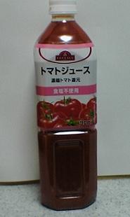 トップバリュ トマトジュース 食塩不使用