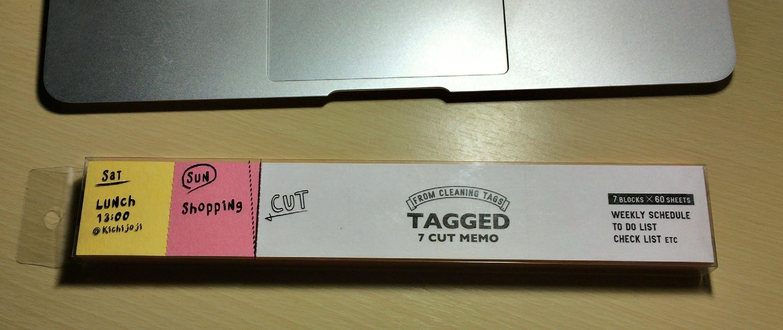 レビュー タスクや目標管理に便利なブロックメモ tagged 7 cut memo