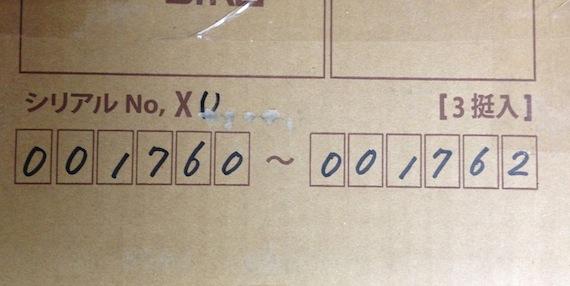 KRISSベクター梱包材