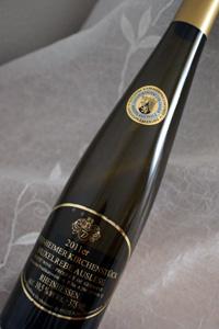 ヴァインハイマー・キルヒェンシュトックの瓶
