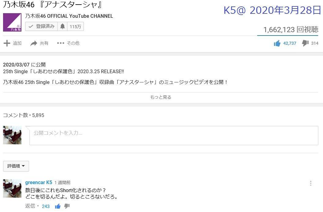 乃木坂 46 25th シングル