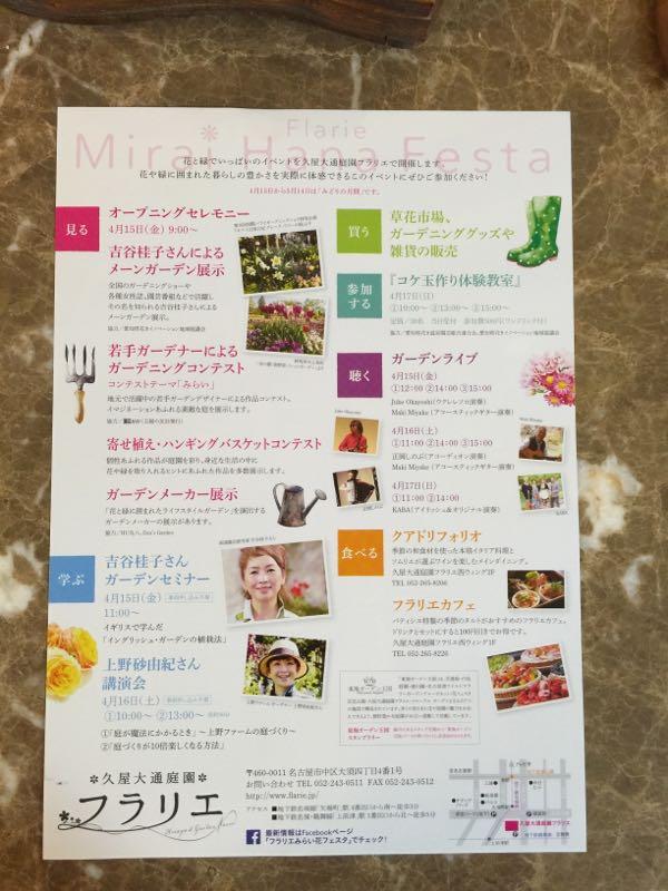 rblog-20160415082632-01.jpg