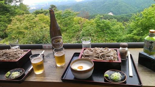 takaoyama.jpg