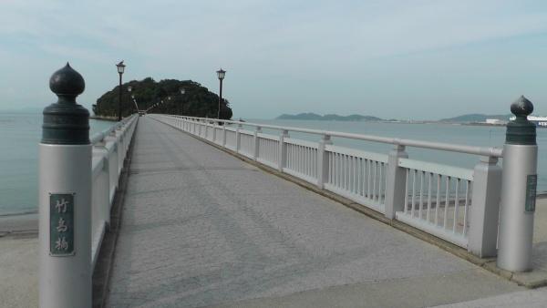 竹島橋で竹島に渡る