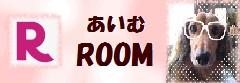 roombanar2