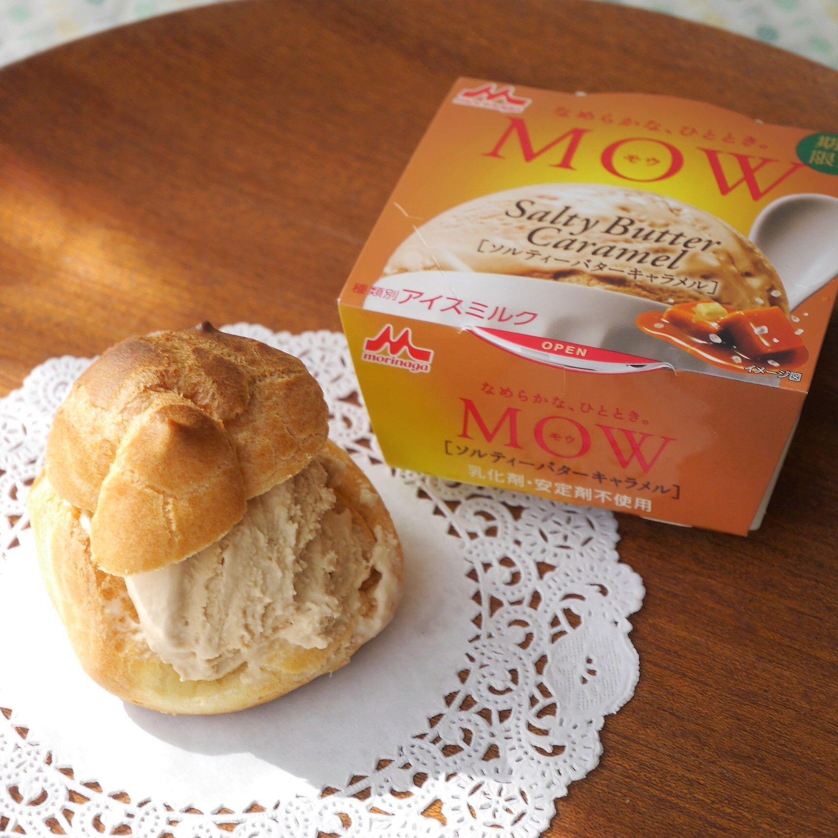 シュークリーム_mow