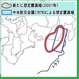 141222東海地震A
