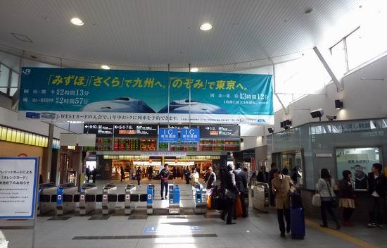 120322岡山駅