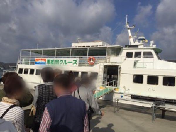軍艦島端島上陸クルーズ・クルージング・ツアー