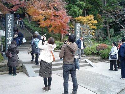 北鎌倉円覚寺入口2012年12月