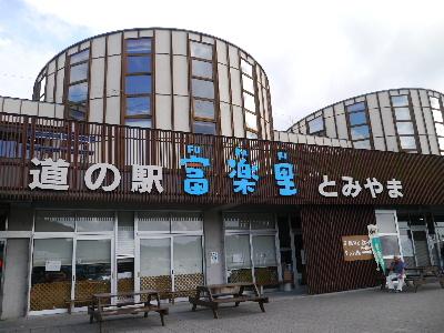 2012南房総29.JPG