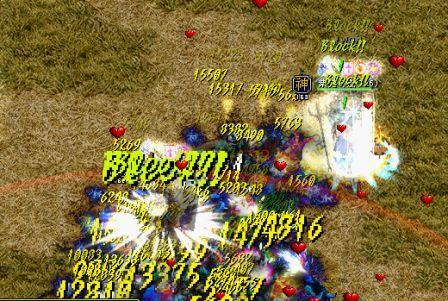 RedStone 12.03.28[02].bmp死にますよw2.jpg